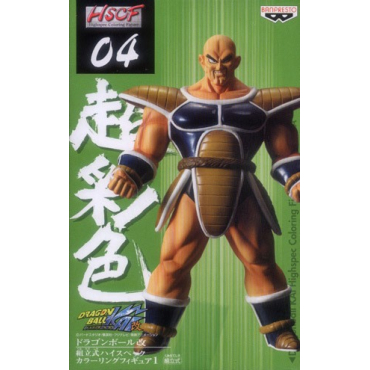 Dragon Ball Z - Figurine Nappa HSCF 04