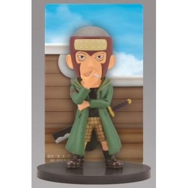 One Piece - Figurine Yosaku Ichiban Kuji Lot F