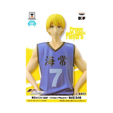 Kuroko No Basket - Figurine Ryota Kise