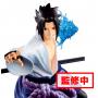 Naruto Shippuden - Figurine Uchiha Sasuke Vibration Stars