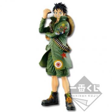 One Piece - Figurine Luffy Ichiban Kuji Military Style Lot A