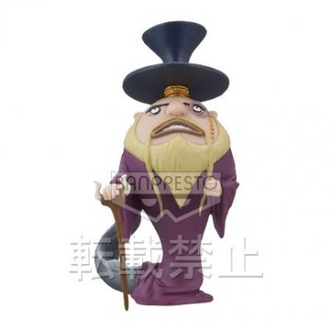 One Piece - Figurine SadaiJin WCF TV255 Vol.31