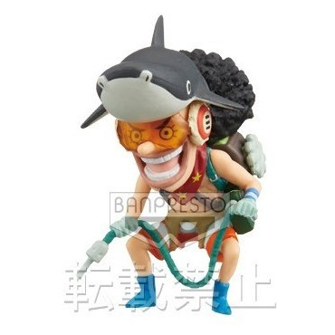 One Piece - Figurine Usopp Film Z WCF FZ004