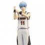 Kuroko No Basket - Figurine Tetsuya Ichiban Kuji Lot A