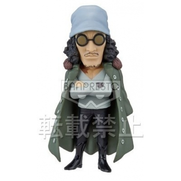 One Piece - Figurine Aokiji WCF FZ030 Film Z Vol.4