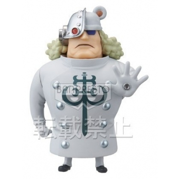 One Piece - Figurine Shiro Kuma WCF FZ032 Film Z Vol.4
