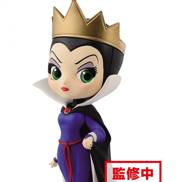 Disney - Figurine Queen Q...