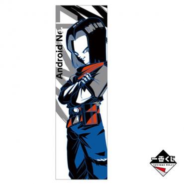 Dragon Ball Z - Serviette...