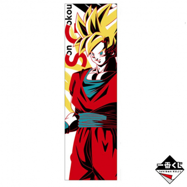 Dragon Ball Z - Serviette...