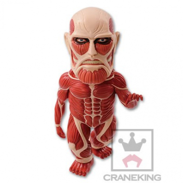 Attack On Titan - Figurine Titan WCF