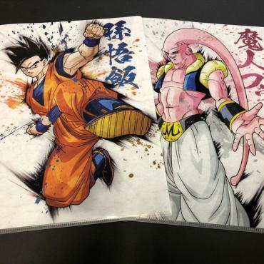 Dragon Ball Super - Lot De...