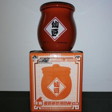 Dragon Ball Kai - Mug...
