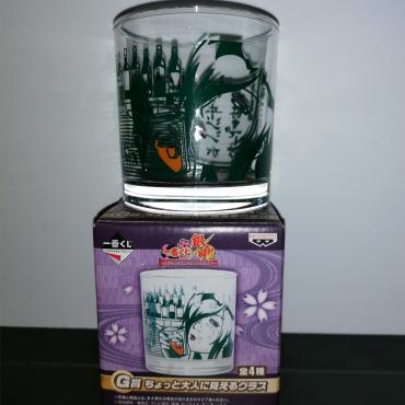 Gintama - Verre Ichiban...