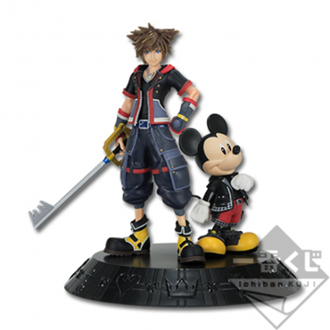 Kingdom Hearts - Figurine...