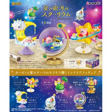 Kirby - Figurine Kirby Et...
