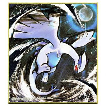 Pokémon - Shikishi Art Lugia
