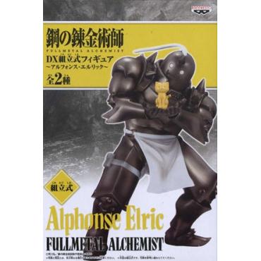Fullmetal Alchemist - Figurine Alphonse Elric Cat