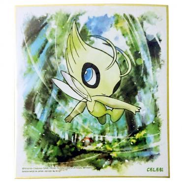 Pokémon - Shikishi Art Celebi