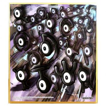 Pokémon - Shikishi Art Zarbi