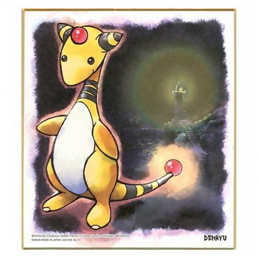 Pokémon - Shikishi Art Pharamp