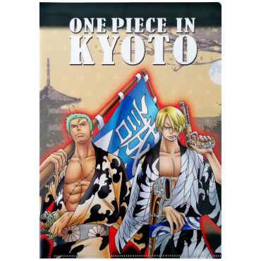 One Piece In Kyoto - Porte...