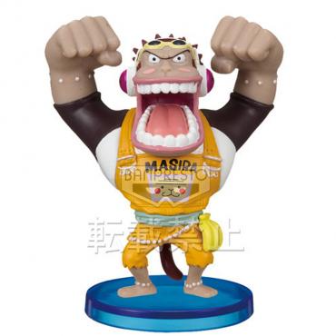One Piece - Figurine Masira...