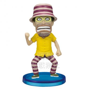 One Piece - Figurine Woop...