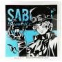 One Piece - Assiette Sabo...