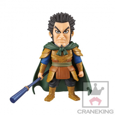 Kingdom - Figurine Mou Bu WCF