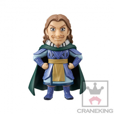 Kingdom - Figurine Tou WCF