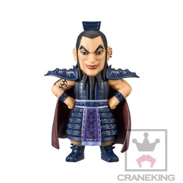 Kingdom - Figurine Ou-Ki WCF