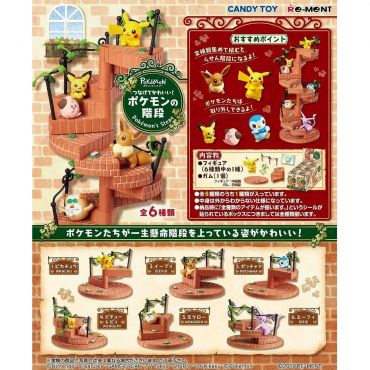 Pokémon - Figurines Lot...