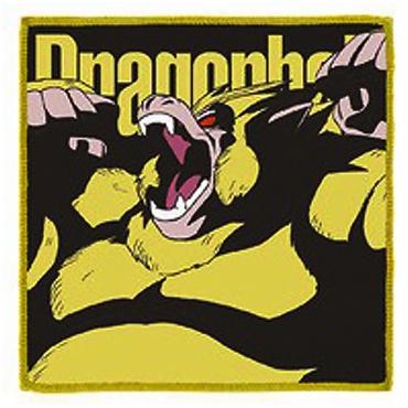 Dragon Ball - Mini...