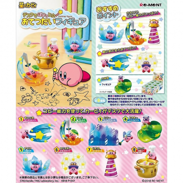 Kirby - Figurine Kirby...