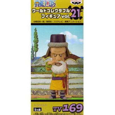 One Piece - Figurine Tonjit...