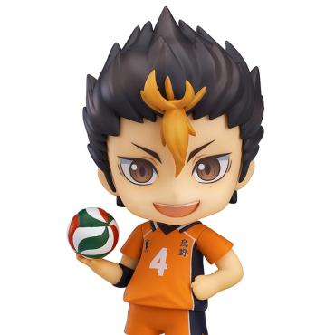 Haikyuu!! - Figurine Yu...