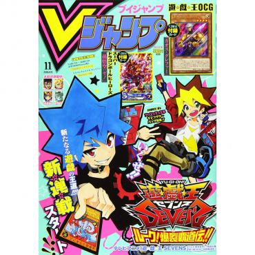 V Jump - Magazine Novembre...