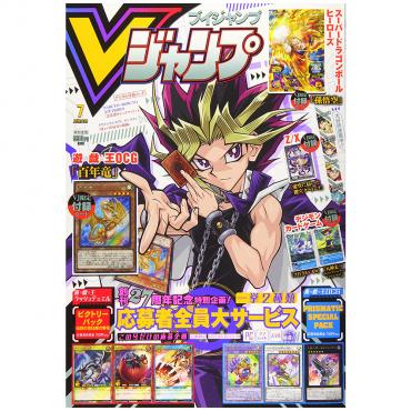 V Jump - Magazine Mai 2020