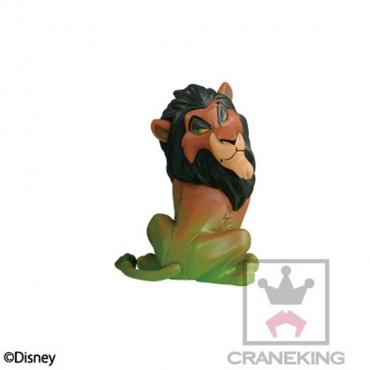 Le Roi Lion  - Figurine...