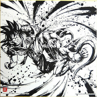 Dragon Ball Z - Shikishi...