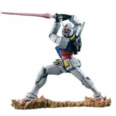 Mobile Suit Gundam –...