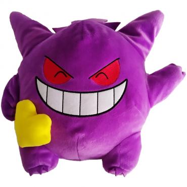 Pokémon - Peluche Ectoplasma