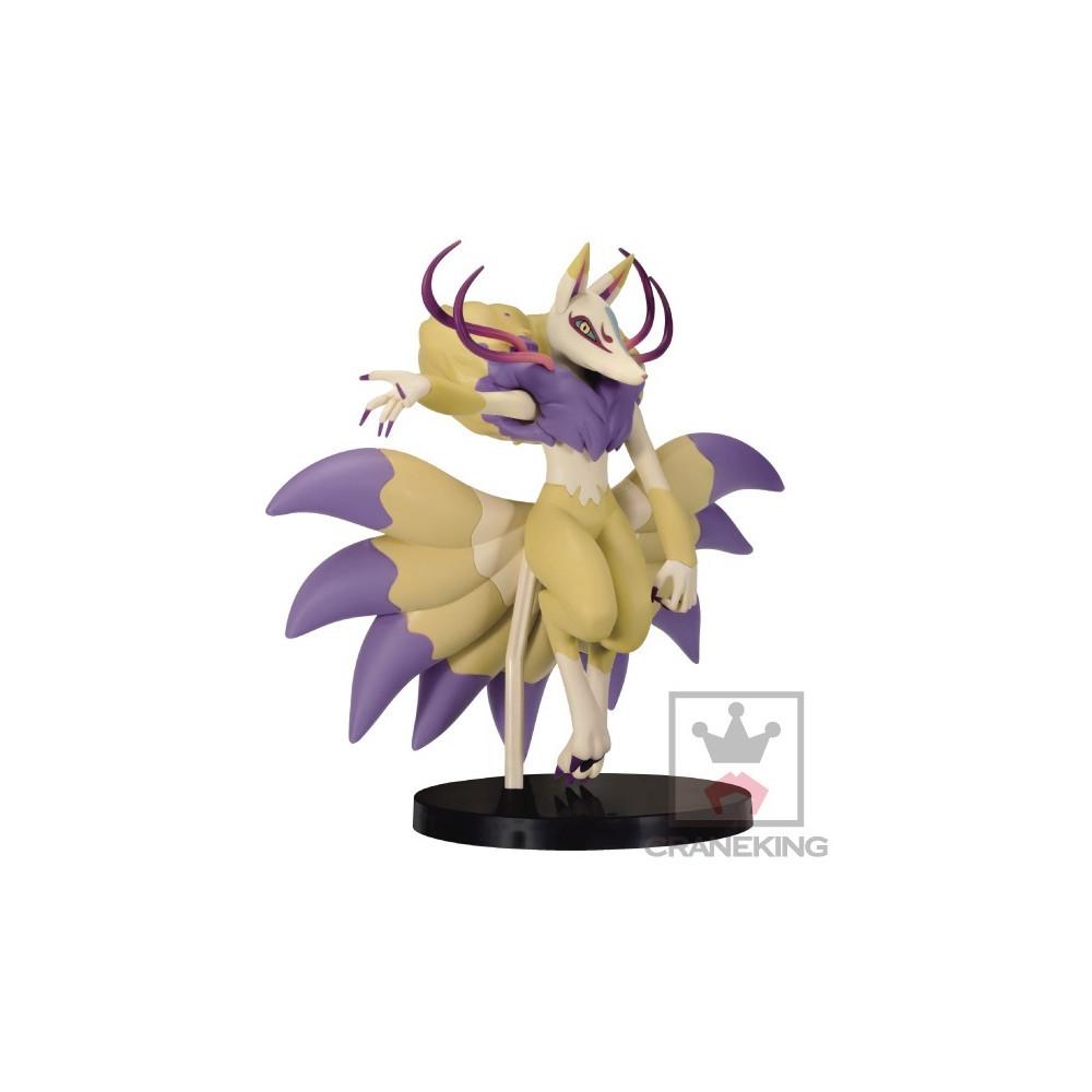 Youkai Watch - Figurine Kyubi DXF