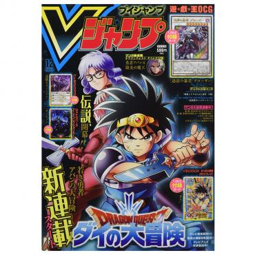 V Jump - Magazine Décembre...