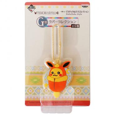 Pokémon - Strap Pikachu...