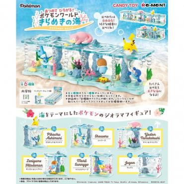 Pokemon - Figurine Marill...