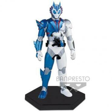 Kamen Rider Vulcan –...