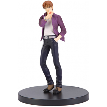 Fate Zero - Figurine Uryuu...