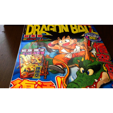 Dragon Ball - Legend 1...
