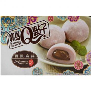 Paquet Mochi au Taro